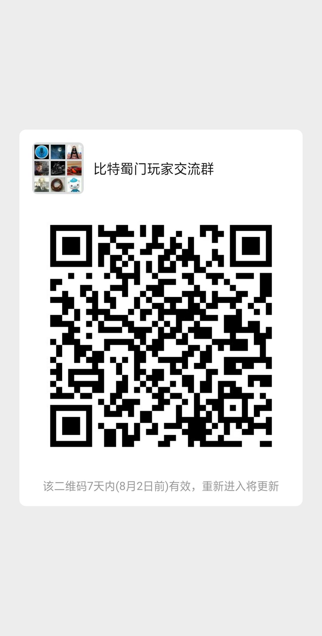 QQ图片20190726142149.png