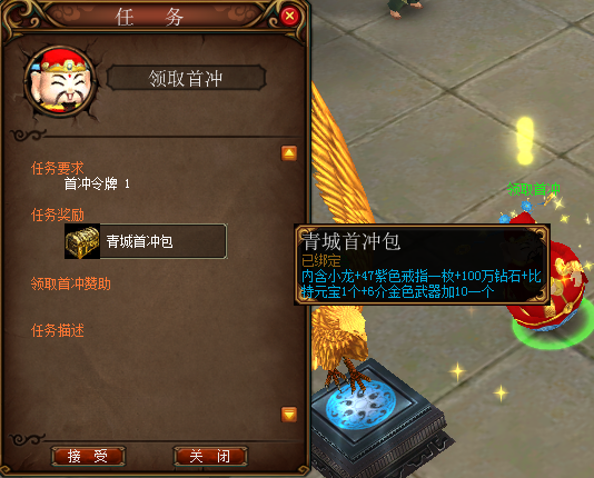 shouchong.png